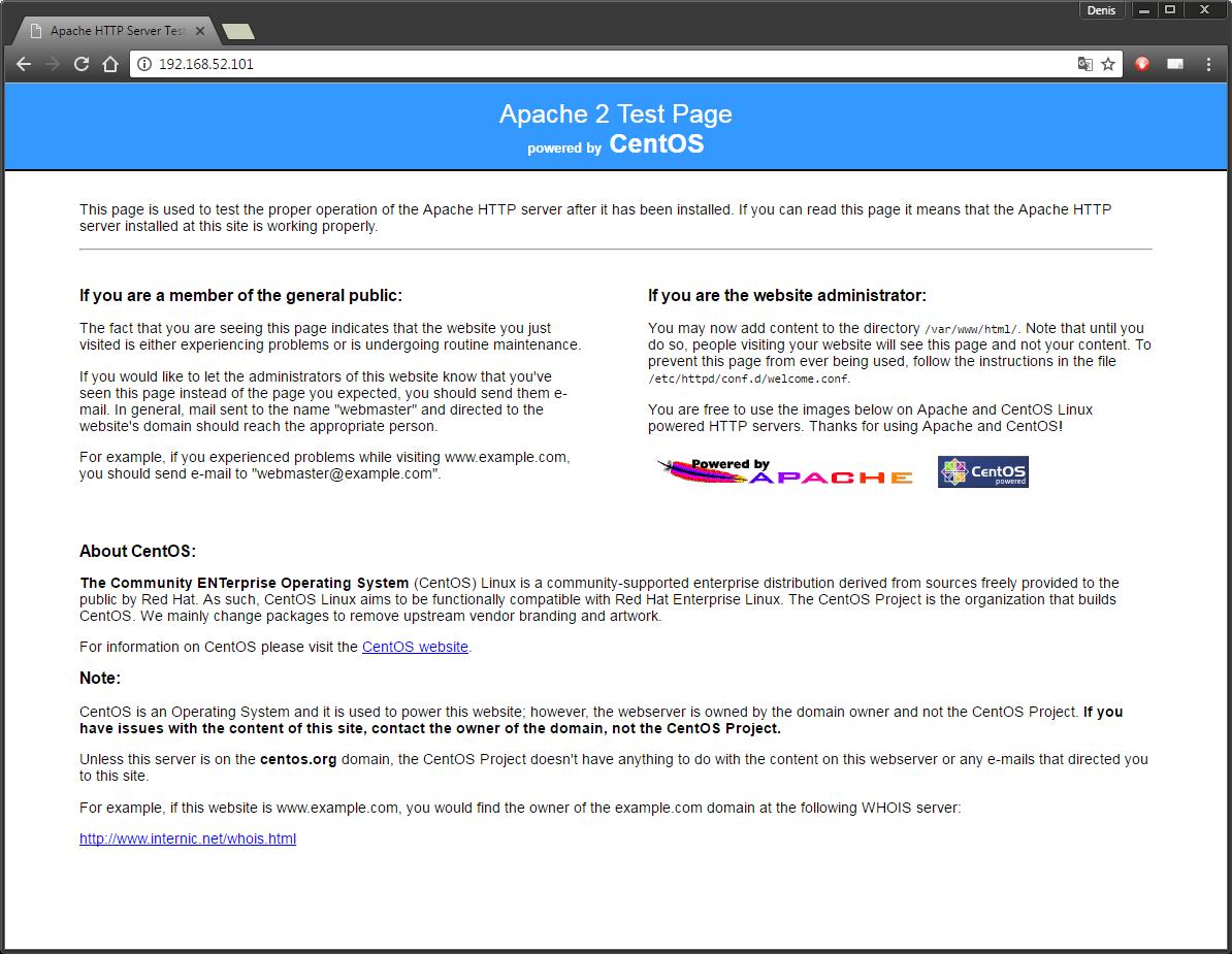 Рис. 7. Заходим извне (прямое обращение по IP-адресу) на сервер first (адрес *101)