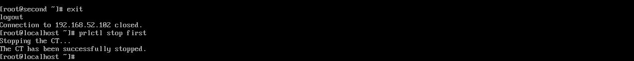 Рис. 9. Первый сервер остановлен